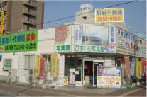 JR羽犬塚店 出店