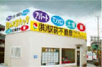 三田川店(現:吉野ヶ里店) 出店