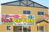 大牟田銀水店 出店