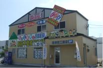 ゆめタウン兵庫店 出店