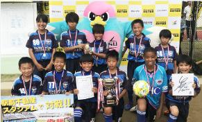 駅前不動産杯 U-12ジュニアサッカー大会