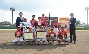 駅前不動産旗 久留米近圏秋季学童軟式野球大会