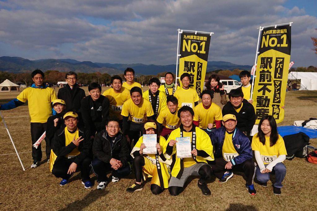 第19回吉野ヶ里歴史公園リレーマラソンに参加しました