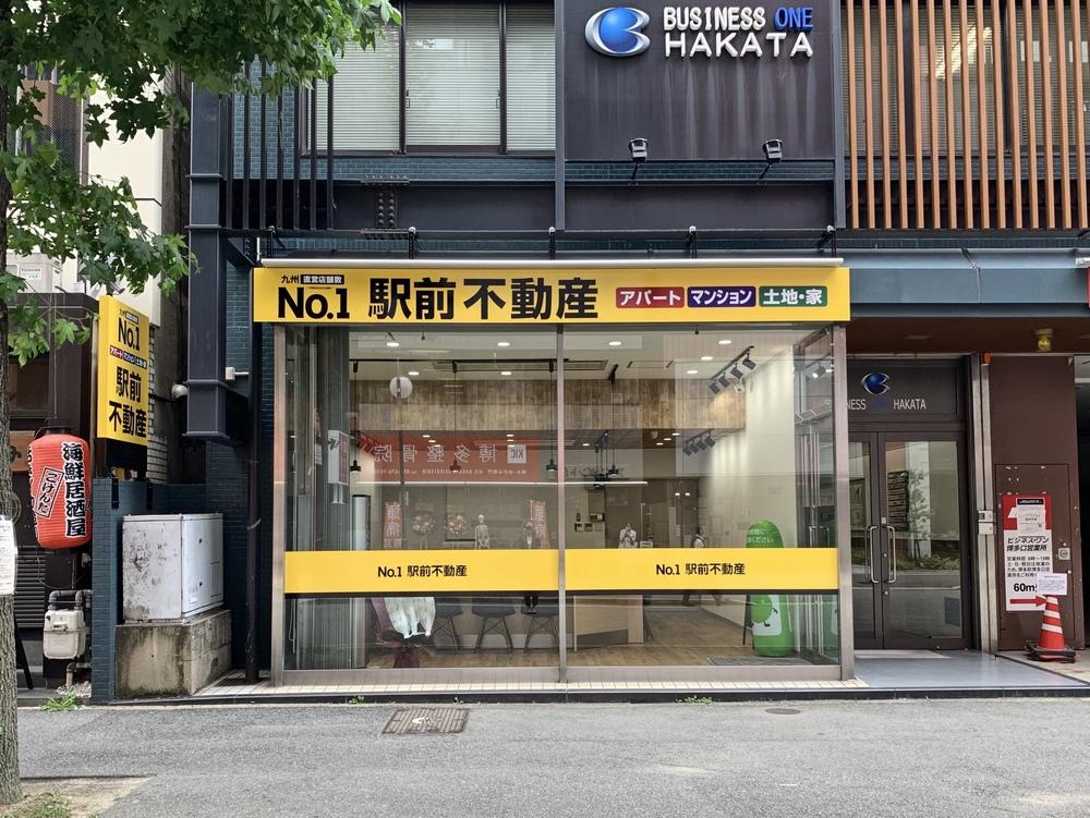 駅前不動産 博多店がオープンします!